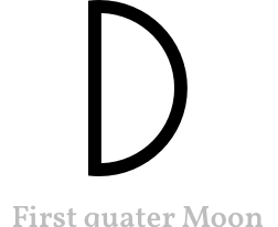 First quater Moon